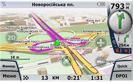 СитиГид с картой travelGPS