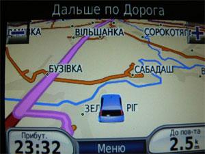 Одесская трасса - Бузовка