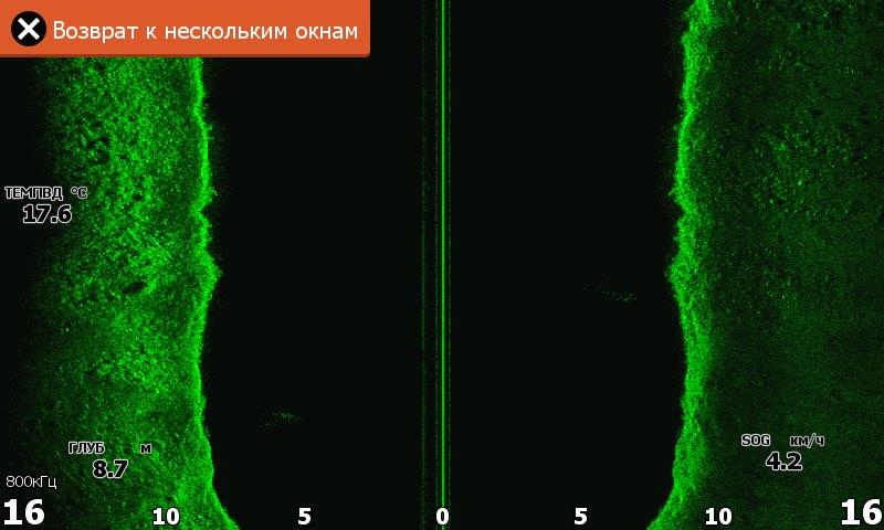 Эхолот Lowrance HOOK2-5 Tripleshot - Частота 800 с более чистой и четкой картинкой для анализа донных микроструктур