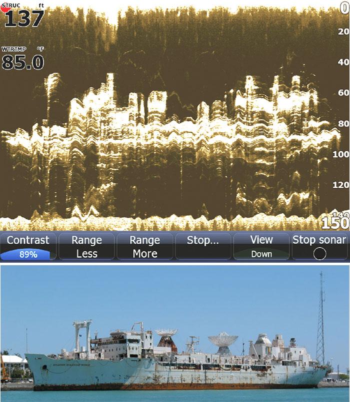 Скришот экрана сделанный в открытом море при значительном волнении.