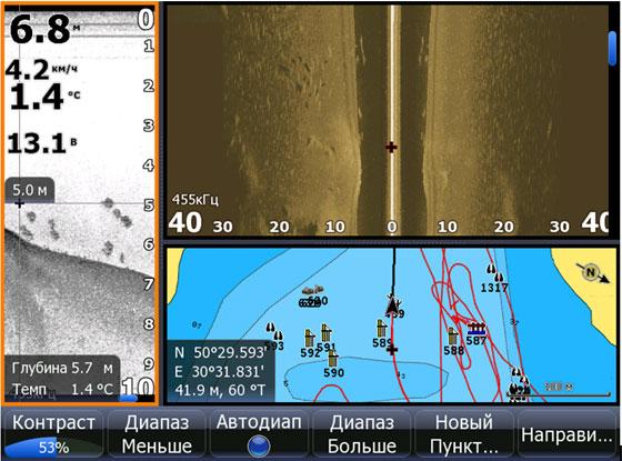 На новых эхолотах с технологией сканирования рыба изображается в виде кляксы или точки