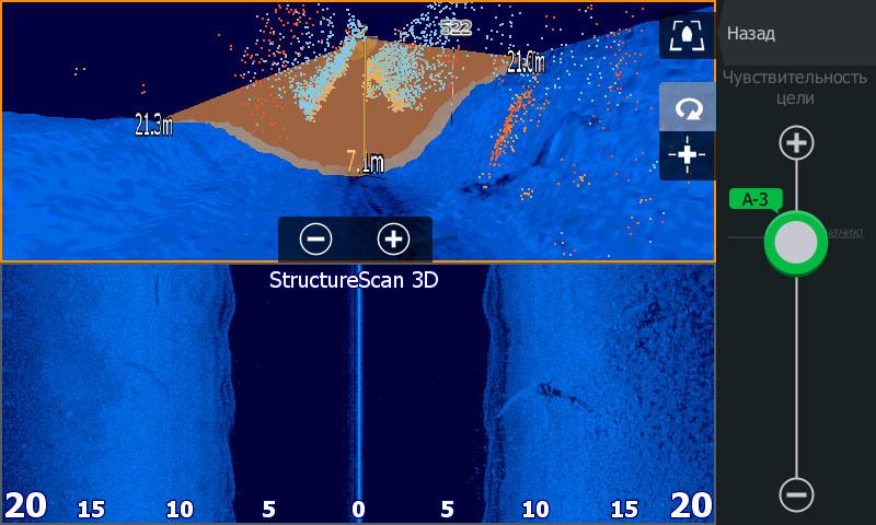 StructureScan 3D - скриншот с HDS-7 Gen3