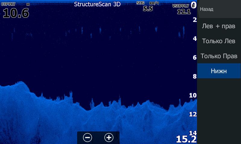 StructureScan 3D - скриншот с HDS-7 Gen3 - неровное дно