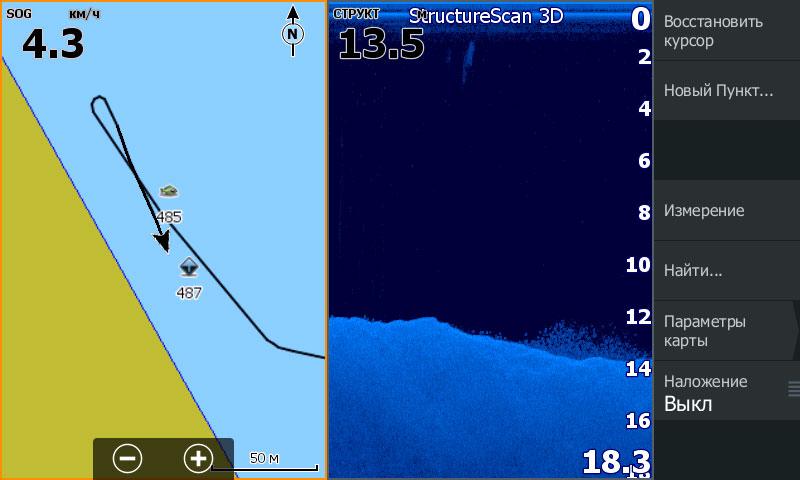 StructureScan 3D - скриншот с HDS-7 Gen3 - мелкая рыба
