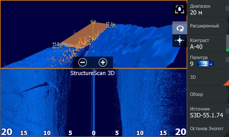 StructureScan 3D - скриншот с HDS-7 Gen3 - 3D и боковой сканер