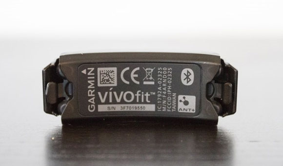 Garmin vivofit без ремешка