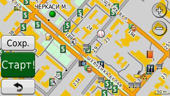 Навлюкс - карта Черкасс