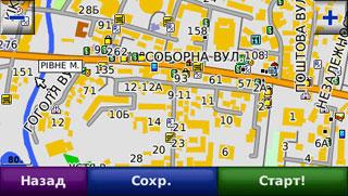 Обновление карты Украины «НАВЛЮКС-2010» Q2!