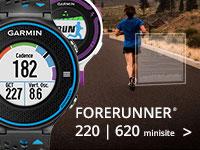 Garmin Forerunner 620 - мини-сайт