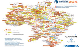 Карта дорог Украины НавЛюкс-2010(Navlux) для Garmin