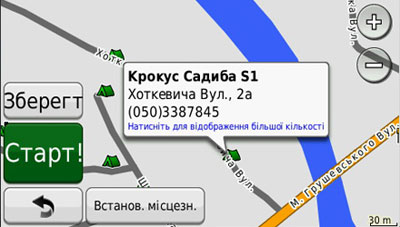 На карте информация о ценовом диапазоне находится в суффиксе названия отеля