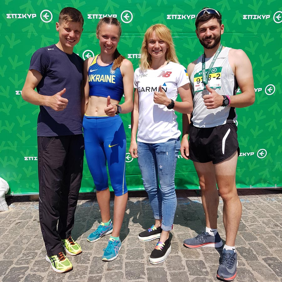 5th Epikur Kharkiv International Marathon 2018